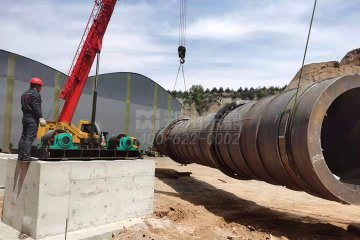 山西寿阳黑石能源700吨煤泥烘干机项目
